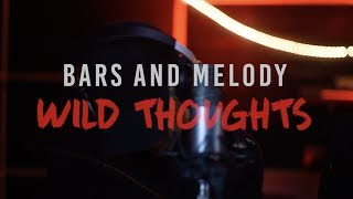 DJ Khaled - Wild Thoughts ft  Rihanna, Bryson Tiller (Bars and Melody Cover)