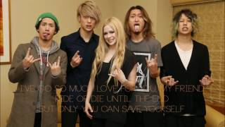 ONE OK ROCK - Listen Feat. Avril Lavigne [Lyrics]