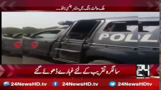 Karachi Police personnels and vehicles busy in Officer's children Birthday preparation