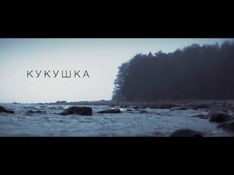 theodor-bastard-kukushka-official-video-hd-theodor-bastard