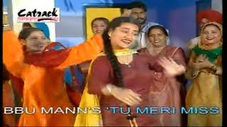 VEHRA SHAGNA NAAL | Gidha Punjabana Da | Punjabi Marriage Songs | Traditional Wedding Music