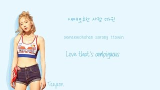 Taeyeon ft Hyoyeon - Up and Down Lyrics (Han|Rom|Eng Color Coded) | Soshi Lyrics