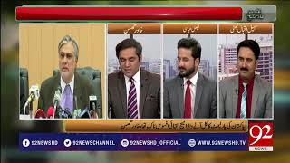 Bakhabar Subh - 12 December 2017 - 92NewsHDPlus