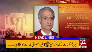92 News Headlines 12:00 AM -23 July 2017 - 92NewsHDPlus