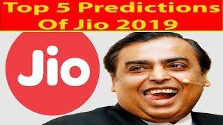 Top 5 Predictions of Jio for 2019 | Jio Phone | Jio Plans | Jio latest news {Hindi}