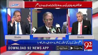 PM Imran Khan taken good initiative regarding to population growth: Rauf Klasra | 5 Dec 18