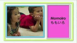 Japanese for Children: Colors, Shapes and Numbers Preview (Go! Go! Nihongo! Learn Japanese) Trailer