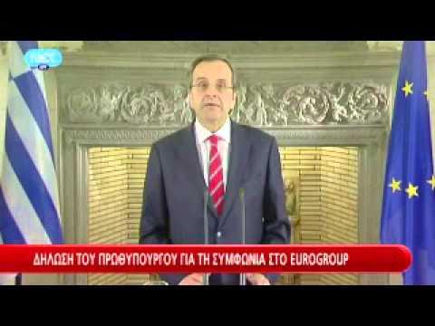 La Grèce soulagée après l'accord UE-FMI
