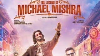 Legend Of Michael Mishra movie width=