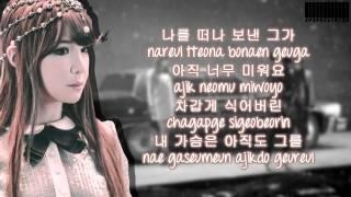 2NE1 - 그리워해요 (MISSING YOU) Color Coded Lyrics