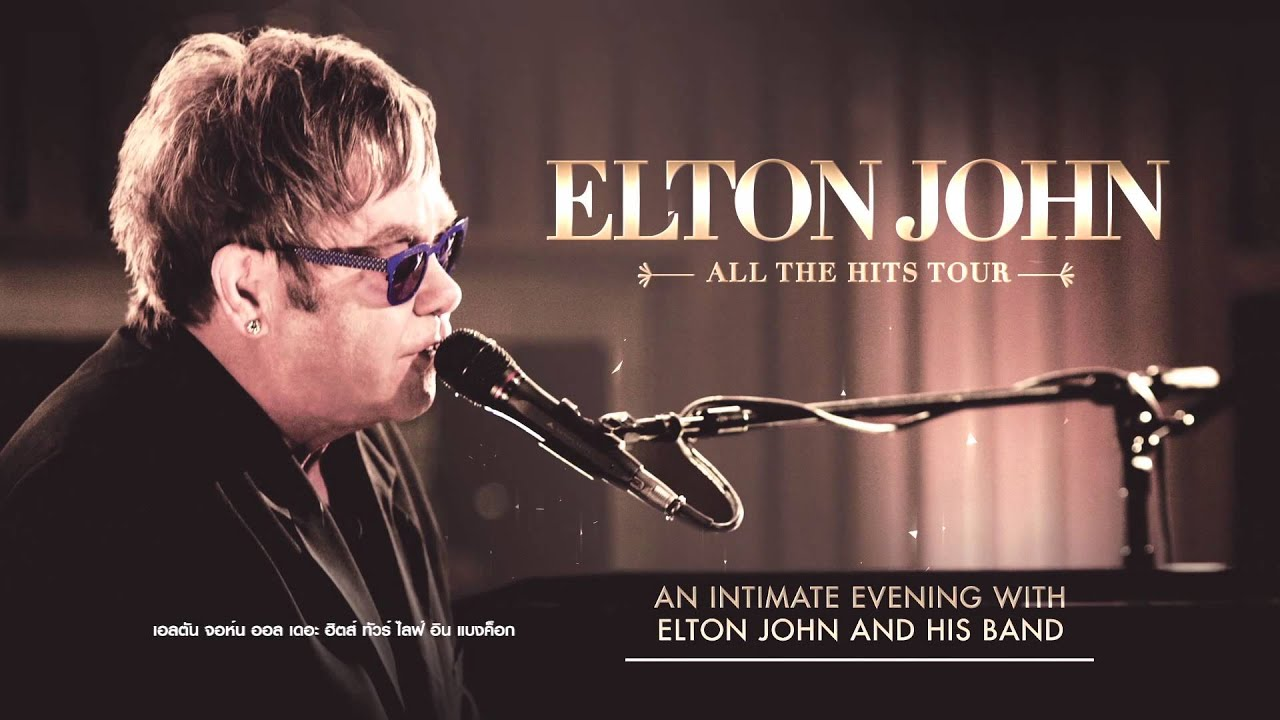 Best Elton John Concert Ticket App Washington Dc