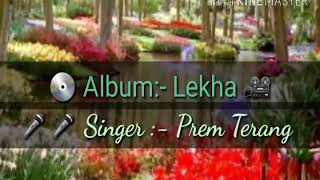 Ethak Manai Ason  (Karaoke With Lyrics) - Lekha