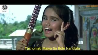 Yashomati Maiya Se Boley Nand lala