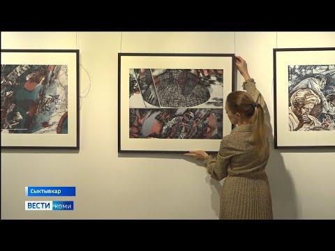 В Сыктывкаре открылась выставка «Человек  Земля  Вселенная»