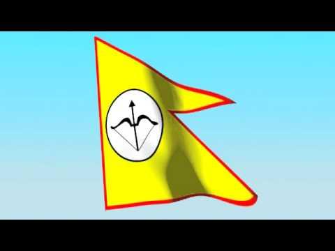 Flag of Kirat