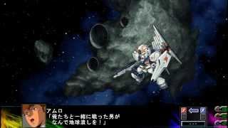 第3次スーパーロボット大戦Z 時獄篇 νガンダム All Attacks