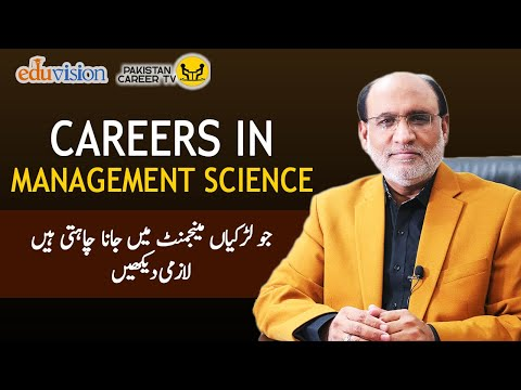 Recommended Careers in Management Science for girls | Career Counselling | Yousuf Almas