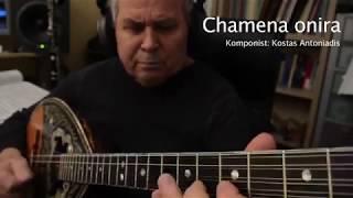 Kostas Antoniadis - Chamena onira