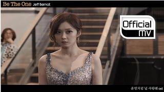[MV] Jeff Bernat(제프버넷) _ Be The One (You are my destiny(운명처럼 널 사랑해) OST Part. 2)