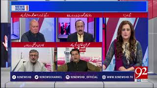 News Room | Nawaz Sharif threatens to expose 2014 sit-in 'secrets | 3 May 2018 | 92NewsHD