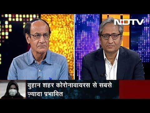 Prime Time With Ravish Kumar, Feb 18, 2020 | Is India Prepared To Tackle Coronavirus?