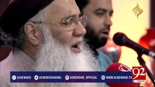 Rehmat-e-Ramazan (Iftaar Transmission) 07-06-2017 - 92NewsHDPlus