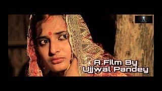 Bhojpuri Short Film | KOHABAR | By Ujjwal Pandey width=