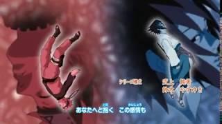 "Naruto Shippuden Opening 3 - ""Blue Bird"""