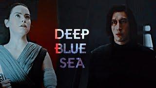 kylo ren & rey [bottom of the deep blue sea]