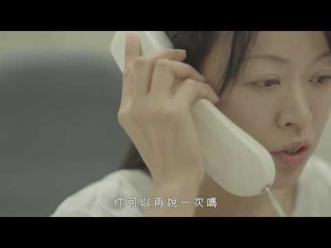 臺北市身心障礙者職務再設計宣導影片-為他開一扇窗 - YouTube