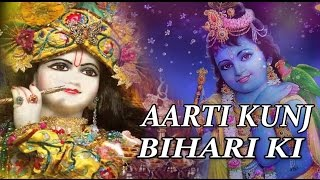 """Aarti Kunj Bihari Ki"" - Beautiful Lord Shri Krishna Prayer"