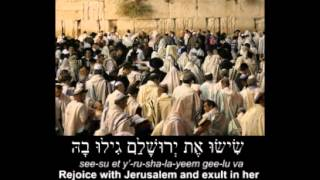 Sisu Et Yerushalayim (Rejoice with Jerusalem) by the Hava Nagillah Band