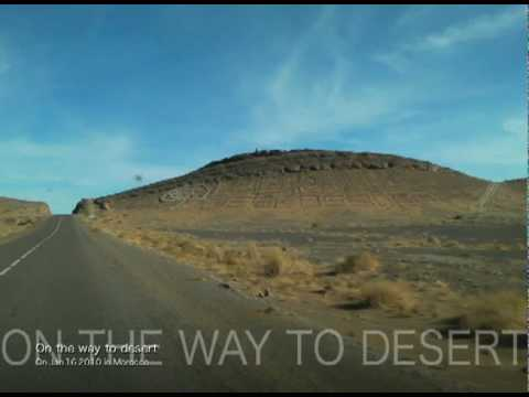 on the way to desert ~on-road~