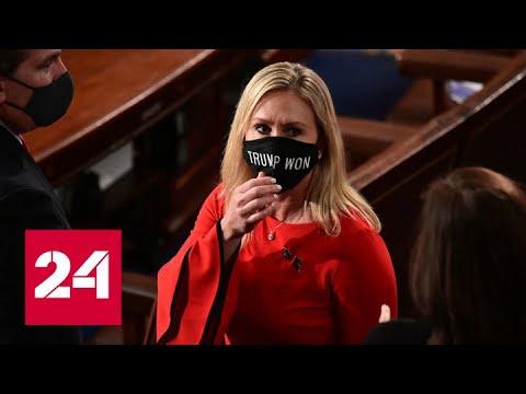 Twitter заблокировал страницу сенатора, грозившей импичментом Байдену