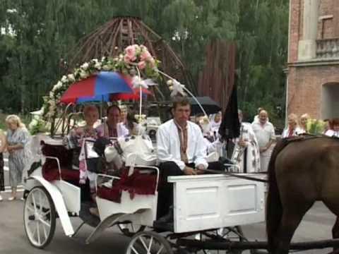 West Ukrainian Wedding