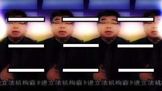 【MV】一大堆的香蕉 feat. MC邱毅【原創曲】