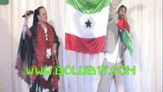 Salaamaha Somalilnad 19 05 2011