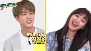 "BTS's Jin reaction to Jihyo's ""Oppa ya"" on Weekly Idol"