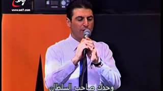 إلهى ملكك أبدى  - زياد شحادة