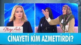 Ercan Gezer cinayetini kim azmettirdi? - Müge Anlı İle Tatlı Sert 27 Kasım 2018
