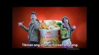 Lucky me Supreme JJampong 3E2 Version