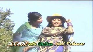 Ghazal Gul - Babu Lalay - Pashto Movie Songs And Dance
