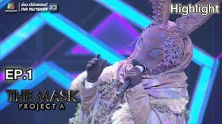 Mercy - หน้ากากกระต่ายป่า | THE MASK PROJECT A