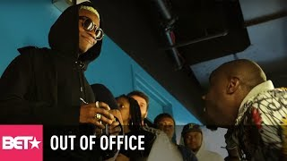 Out Of Office: WizKid Is Actually Secret Royalty At BET