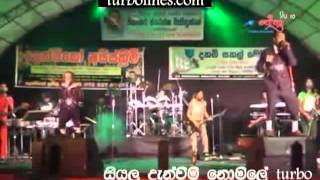 shiran chandana with flash back lena sinhala song