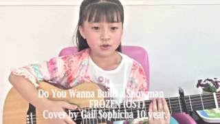 Do You Wanna Build a Snowman - Frozen (OST) - Guitar Cover by Gail Sophicha 8 Y. น้องเกล Kids Girl