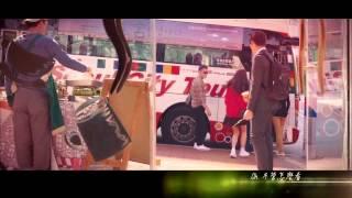 《傲慢與偏見 電視原聲帶》朴志胤&曹炯雨 - 鎖定愛情 Stay Tuned (華納official HD 高畫質官方中字版)