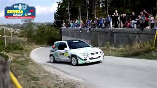 50th Serbia Rally