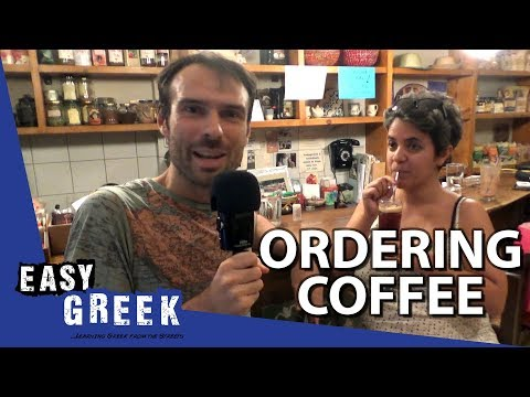 How to oder coffee in Greece? | Super Easy Greek 15 photo