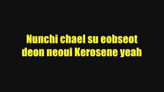 U-KISS - Standing Still Lyrics (COLOUR CODED)